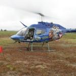 Bell OH-58B Kiowa (3C-OK)