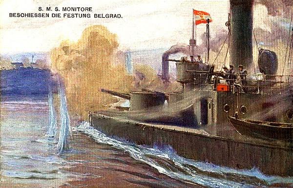 Der Beschuss von Belgrad durch die k.u.k. Donauflottille © Archiv