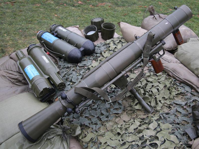 8,4 cm Panzerabwehrrohr PAR 66/79